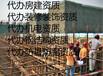 代办北京装修装饰二级资质提供人员