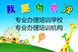 代理北京外语培训学校对地址有什么要求