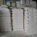 供青海轻钙和西宁超细轻钙
