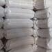 供青海乳胶粉和西宁可分散性乳胶粉