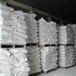 供西宁羟乙基纤维素和青海羟丙基纤维素供应商