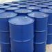 供青海化工原料和西宁树脂化工公司