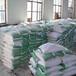 供青海玉樹可分散性乳膠粉和德令哈乳膠粉公司
