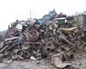 北京废铁回收,钢筋头回收,废钢材回收