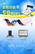 河东做网站公司网站策划的实战功略