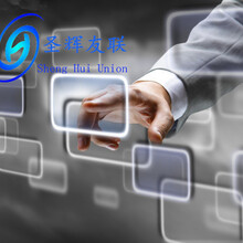 西青专家制作网站,商城网站建设公司