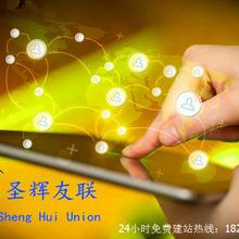 域名注册公司,河东建站公司送中文域名