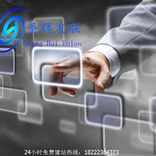 天津东丽网站建设之对企业的好处