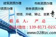 雅安建筑资质办理,雅安建筑资质代办—(在线咨询)