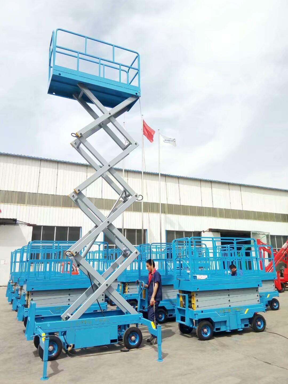 新款升降机电动升降平台移动式高空维修手动液压剪叉8米升降平台