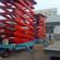 剪叉式6米升降机