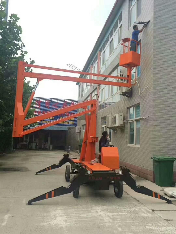 电动升降平台移动剪叉式升降机8米12米16米厂家直销