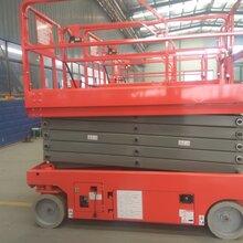 东营高空作业平台10米12米全自行走升降机移动剪叉式厂家直销