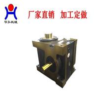 心轴型输出分割器(DS),凸轮分割器厂家图片