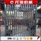 长期面向上海长宁供应导轨式升降机导轨链条式升降机