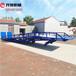 安徽宿州厂家定制6吨移动式登车桥集装箱登车桥移动式装卸过桥移动装车平台