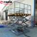 龙铸机械SJG剪叉式升降机固定剪叉式升降货梯固定剪叉式升降梯卸货平台