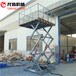 四川广元厂家定制固定式升降机剪叉式升降平台流水线用装卸平台升降机