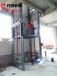 浙江宁波链条式升降机壁挂式升降货梯两层三层升降平台