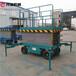 江苏徐州厂家现货12米四轮移动式升降机厂房维修用升降作业平台高空作业梯-龙铸机械