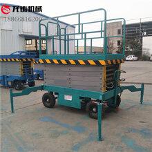 福建厦门厂家供应8米移动式升降平台电动控制升降机小型高空作业平台升降梯