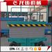海南海口现货供应10米四轮移动剪叉式升降平台电动液压升降梯高空作业车-龙铸机械