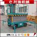 重庆江北厂家批发10m移动式升降机剪叉式升降平台移动式液压升降平台电动液压升降平台