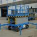 贵州贵阳厂家现货10米移动式升降机剪叉式升降平台四轮移动式升降梯高空作业车
