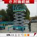 重庆南川厂家现货供应8米移动式升降机剪叉式升降平台电动液压升降梯