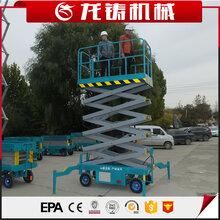 广东深圳厂家批发6米移动式升降平台剪叉式升降机电动液压升降梯