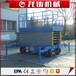 黑龙江绥化厂家现货12米移动式液压升降机剪叉式升降平台高空作业车电动液压升降台