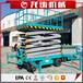 龙铸机械面向辽宁沈阳地区批发移动式升降机剪叉式升降平台电动液压升降梯
