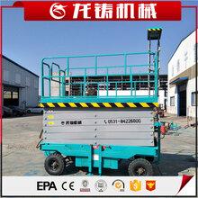 海南海口厂家现货12米移动剪叉式升降平台电动液压升降人工牵引式行走高空作业车
