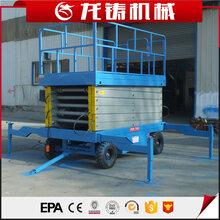 江苏宿迁厂家供应12米移动式升降机电动液压升降机电动升降平台