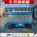安徽铜陵现货14米电动液压升降移动式升降台高空作业平台车-龙铸机械