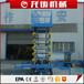 海南海口8米电动升降平台剪叉式升降梯四轮移动式升降平台高空作业车
