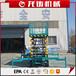 辽宁沈阳厂家出售16米升降作业平台移动式高空作业平台电动液压升降平台