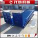 湖北十堰8吨移动式液压登车桥翻转卸货平台可移动集装箱装卸登车桥机械式登车桥