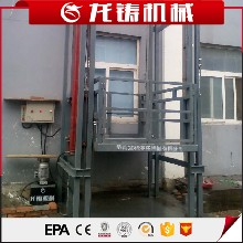 贵港定制导轨式升降机电动液压升降梯壁挂式升降梯升降平台-龙铸机械