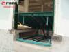 辽宁沈阳厂家定做装卸过桥仓储物流卸货平台电动装卸货平台仓库装卸平台