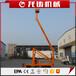 浙江宁波厂家供应8米高空作业车曲臂式云梯车升降作业平台高空作业车曲臂式云梯车
