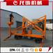 四川泸州厂家现货12米曲臂式升降作业平台高空作业车园林维护用升降机曲臂式云梯车