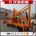 江苏徐州厂家供应10米曲臂式升降台曲臂式升降机批发曲臂式高空作业设备升降作业平台