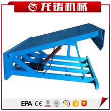 河北秦皇岛厂家定制6吨固定式登车桥电动液压升降装卸平台-龙铸机械