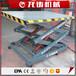 固定剪叉式升降台固定升降机装卸货梯固定式升降机小型升降机安徽淮北厂家定制