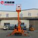 辽宁本溪厂家供应10米曲臂式升降机高空作业平台高空作业台电瓶曲臂式升降平台