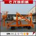 浙江嘉興廠家定做8米曲臂式升降機曲臂式高空作業設備高空作業平臺高空作業車