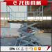 安徽淮南厂家定制固定式升降机剪叉式升降平台装卸货梯固定剪叉式升降梯仓储物流上货台