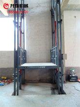 浙江湖州定制载重5吨导轨式升降机链条式升降平台厂房用电动液压升降梯-龙铸机械