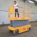 江苏扬州10米全自行升降机无障碍升降机剪叉式升降车移动式升降平台厂家供应